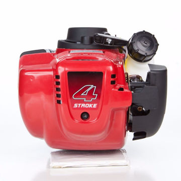 Picture of GX35 S33 Honda Mini 4-Stroke OHC Engine