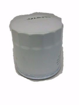 Picture of 522805401 Husqvarna FILTER 25 MICRON